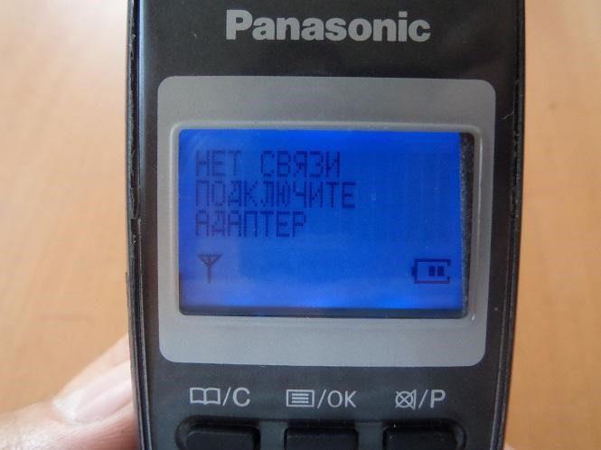 مشکلات ال سی دی تلفن پاناسونیک
